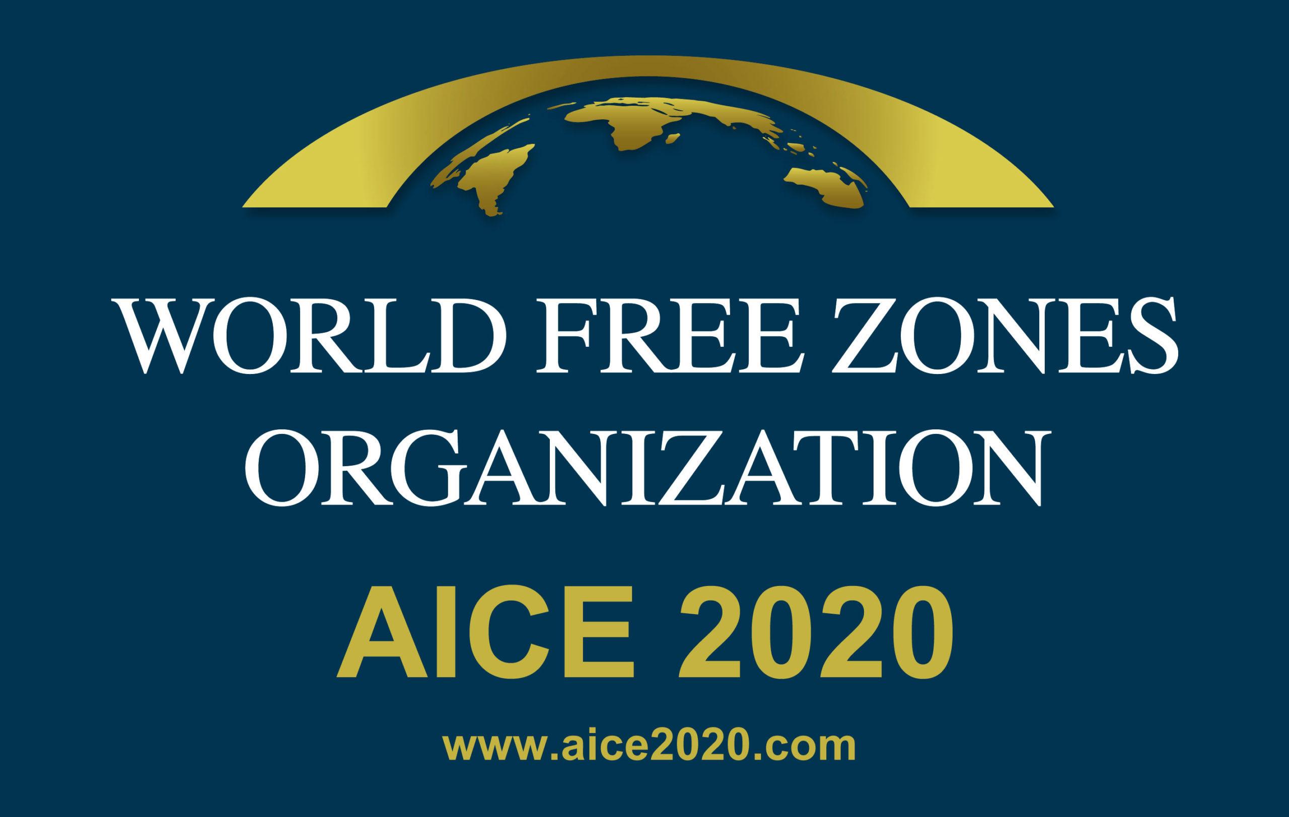 AICE2020